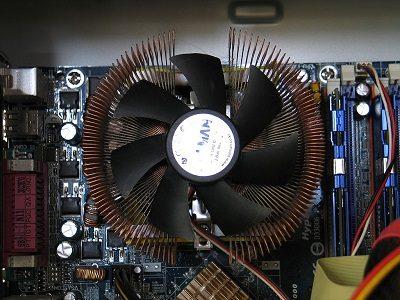 Wentylator procesora