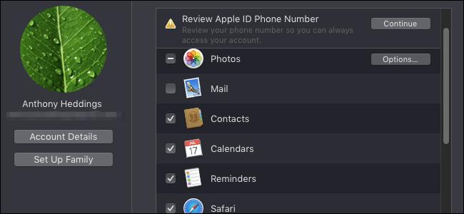 Ustawienia iCloud