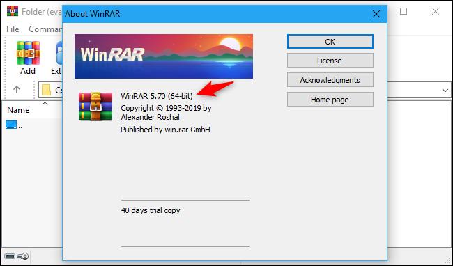 Numer wersji WinRAR w oknie O WinRAR
