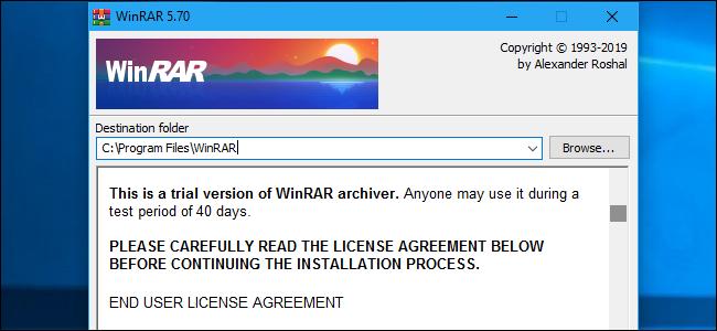 Ekran instalatora WinRAR